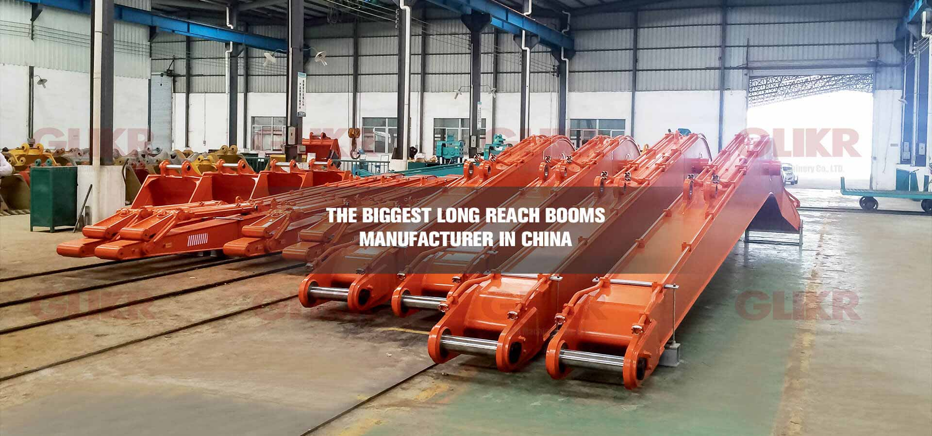 THE BIGGEST LONG REACH BOOMS MANUFACTURER IN CHINA!
