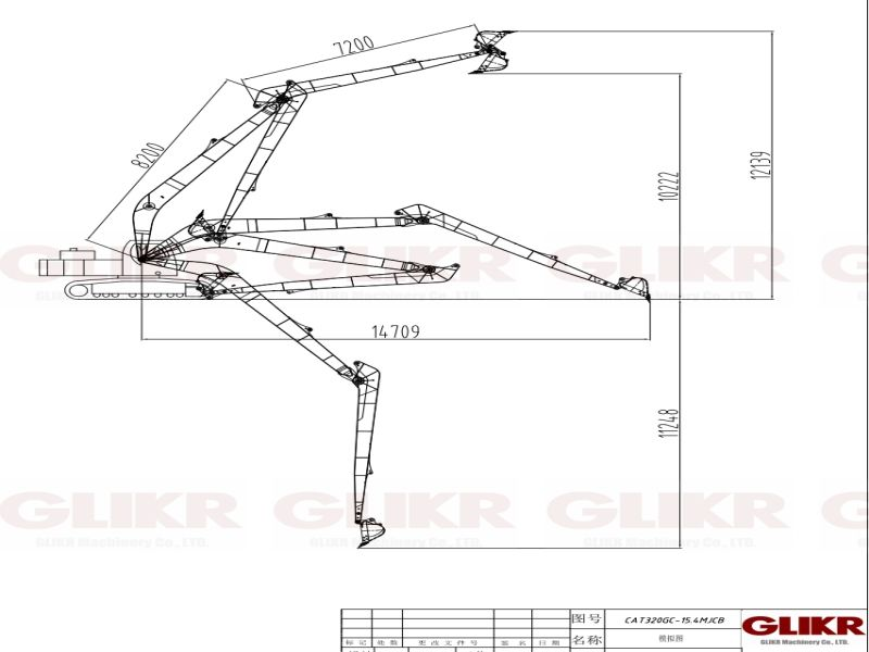 CAT320GC 15.4 Meters and 17 Meters Long Reach Arm and Boom
